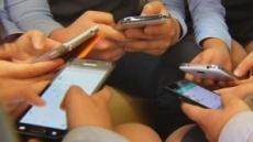 변기보다 더러운 '이것'…스마트폰·지폐·행주