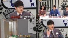 """'구내식당' 성시경 """"옆집서 토막살인 사건…2주간 모르고 잠자"""""""