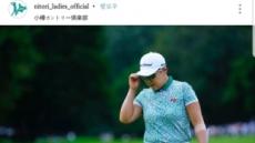 '역대 최저타' 신지애, JLPGA선수권 우승…시즌 3승 달성