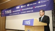 메디플렉스 세종병원, 2018 뇌혈관 중재치료 심포지엄 개최