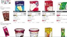 [aT와 함께하는 글로벌푸드 리포트]녹아내리는 중국 아이스크림 시장…매출 15% '뚝'