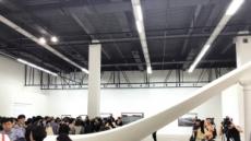 43개국 165명…현대미술로 빛고을 채우다