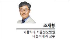 [헤럴드포럼-조재형 가톨릭대 서울성모병원 내분비내과 교수] 당뇨병 환자 지원, IT기술 도입 필요하다