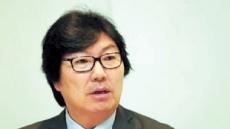 경찰관에 만취욕설…佛플라세 한국계 전 장관 '유죄판결'