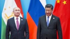 중-러, 1000억달러 공동투자프로젝트…미국 보란듯이?