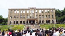외국인 친구와 가을여행…코투카는 한국 매력의 '화수분'…