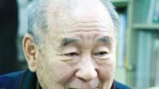 원로 연극배우 김인태 장기투병 중 별세…향년 88세