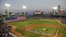 보스턴, MLB서 가장 먼저 PO行…지구 우승도 눈앞