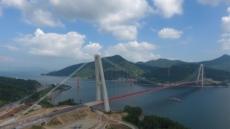 GS건설, 세계 첫 V자 주탑 현수교 '노량대교' 활짝
