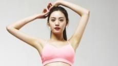 '에릭女' 나혜미, 실검 1위 올린 사진 한 컷은?