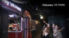 안양일번가 VR테마파크 'Odyssey VR PARK(오디세이 VR파크)' 오픈
