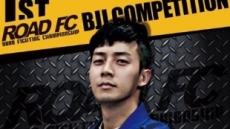 허경환, 주짓수대회 데뷔전 눈앞…상대는 평범한 회사원