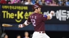 박병호, KBO리그 첫 5년 연속 30홈런·100타점