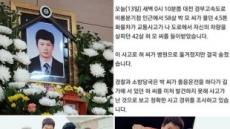 """허영란 두번 울린 '친오빠  교통사고 사망' 보도…""""시비 붙었다고?…졸음운전 트럭이 추돌"""""""