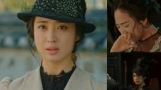 '미스터션샤인' 김민정, 쿠도 히나를 완벽하게 자신의 캐릭터로 만들다
