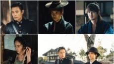 '미스터 션샤인', 5인 캐릭터가 맞닥뜨리게 될 위험과 위기