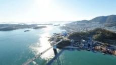 남해안 경관 명소 인근 국공유지 11곳 투자유치 추진