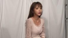 가수 홍진영 웨딩드레스 입고 '찰칵'…성숙미 '물씬'