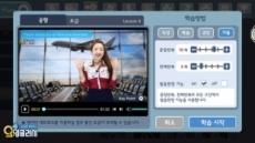 '오잉글리시' 스타 강사 총출동! 1분 영어 레슨 영상 300여 편 업데이트