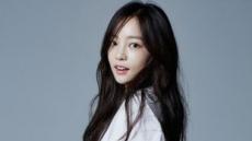 구하라, '디스패치' 통해 남자친구 A씨에 폭행당한 상처 공개
