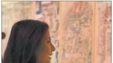 """[2018 헤럴드디자인포럼] 국립현대미술관·리움 방문…피라스 요르단 공주 찬사 """"英 테이트에 떨어지지 않는다"""""""