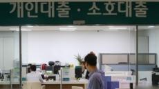 중소ㆍ중견기업 청년 연 1.2% 전월세보증금 대출 지원