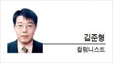 [광화문 광장-김준형 칼럼리스트] 갈등, 결투 그리고 질서