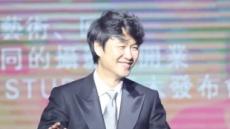 김태욱, 2018 대한민국브랜드대상 '뷰티부문 최우수상' 수상