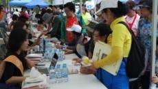 수원대 '화성시민 체육대회' 참여자 대상 식습관 캠페인