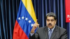 '국민은 굶는데'…베네수엘라 대통령 고급 스테이크 식사 역풍