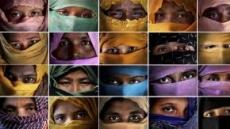[포토뉴스] 난민수용소 로힝야족 여성들 '아픈 눈빛'