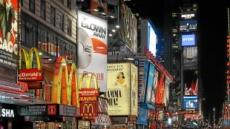 소울, 재즈, 영화음악…감성 짙은 미국 음악 여행