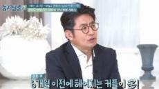 """""""6개월 동거 후 결혼 허락"""" 딸 교육 시키는 아빠…방송인 박종진 누구?"""