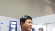 """에스원 """"협력사에 450개 특허개방…보안산업 경쟁력 강화"""""""