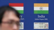 인도 증시 이틀새 42조원 증발…달러당 72.97루피 '사상 최저'