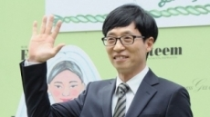 유재석 출연 JTBC 새 예능 '요즘애들' 11월 방송
