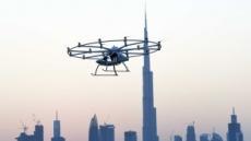 [PAV시대 도래, 新항공교통체계 구축⑤] 한발 빠른 드론택시 하늘길…두바이, 미래도시 상징으로