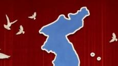 """[평양 남북정상회담]靑 """"남북정상, 오늘 선언을 통해 실질적 종전 선언"""""""
