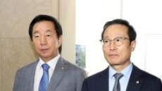 여야 3당, 20일 본회의서 상가임대차보호법 처리 예상