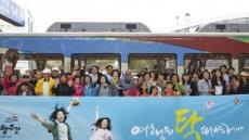 공공 여행상품 최고 대박, '만원의 행복' 올해도 한다