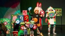 현대해상 '어린이 교통안전 뮤지컬'