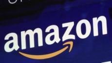 EU, 아마존 반독점 조사 착수