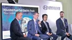 유럽에 수소전기 트럭…현대차 '글로벌 이니셔티브'