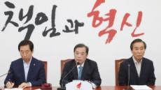 한국당 당협위원장 일괄사퇴…내달 1일 의결