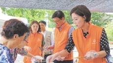 한화손보, 임직원봉사단 '사랑의 밥차' 나눔 행사