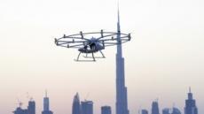 "[PAV시대 도래, 新항공교통체계 구축 ⑤]두바이, 한 발 빠른 PAV하늘길…""2022년 드론택시 상용화"""