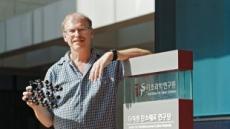 로드니 루오프 UNIST 특훈교수, 노벨상 수상 예측 명단 올라