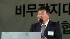 """""""그곳에 길을 내자"""" DMZ 평화관광 추진協 발족"""