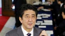 아베, 日 자민당 총재 3연임 성공…최장기 재임 총리