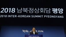 [평양회담] 文 대통령·수행단, 비행기로 서울 이동 중..金 위원장 송이버섯 2t(톤) 방북 답례